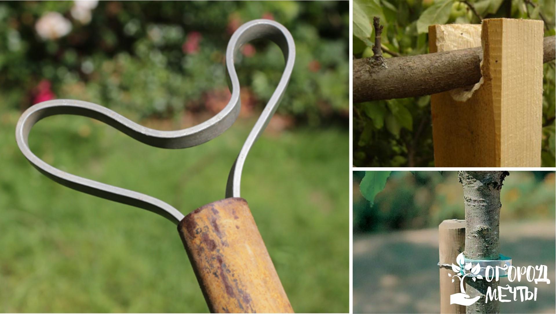 Подпоры для садовых деревьев