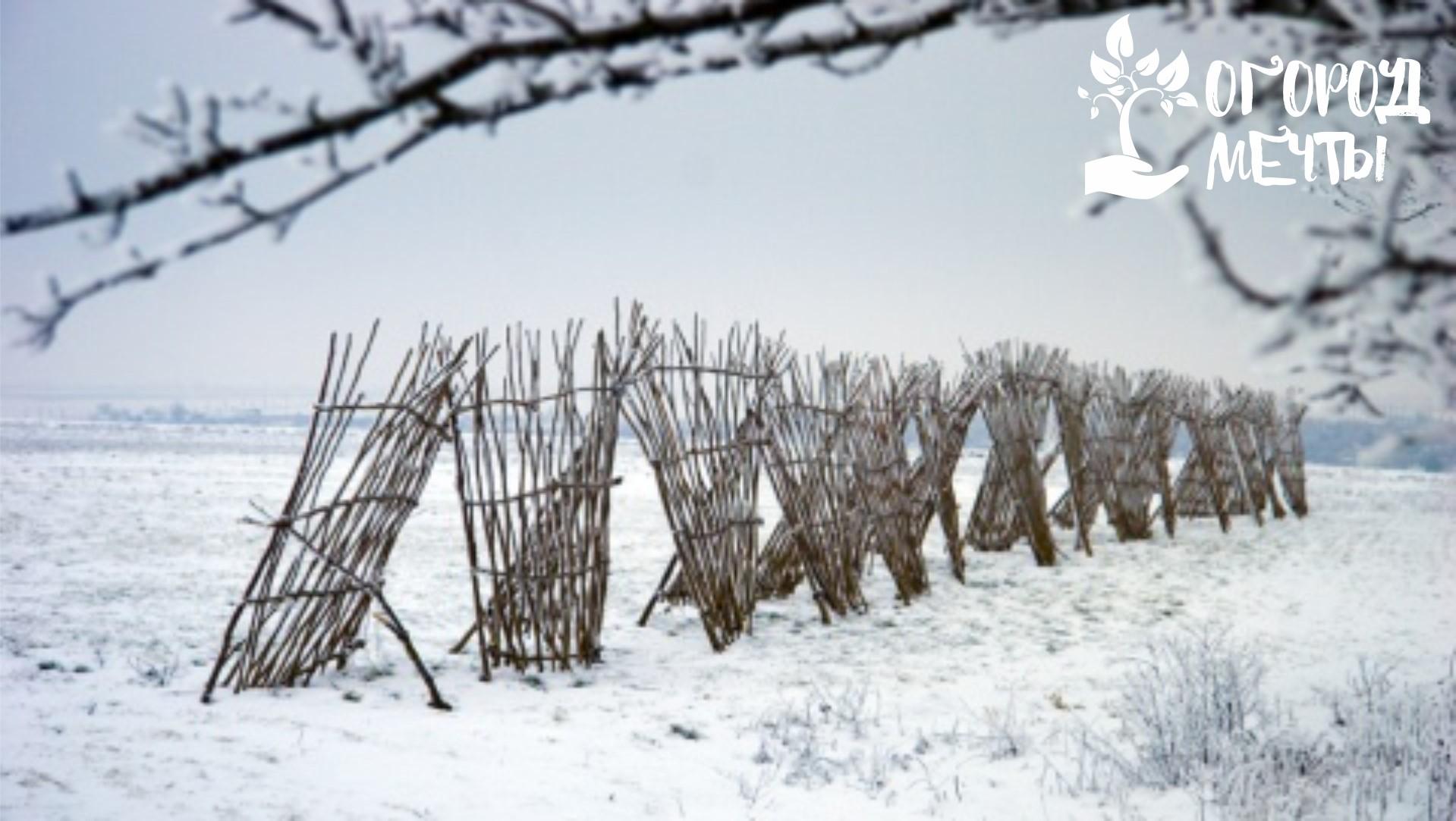 Сооружение щитов для снегозадержания