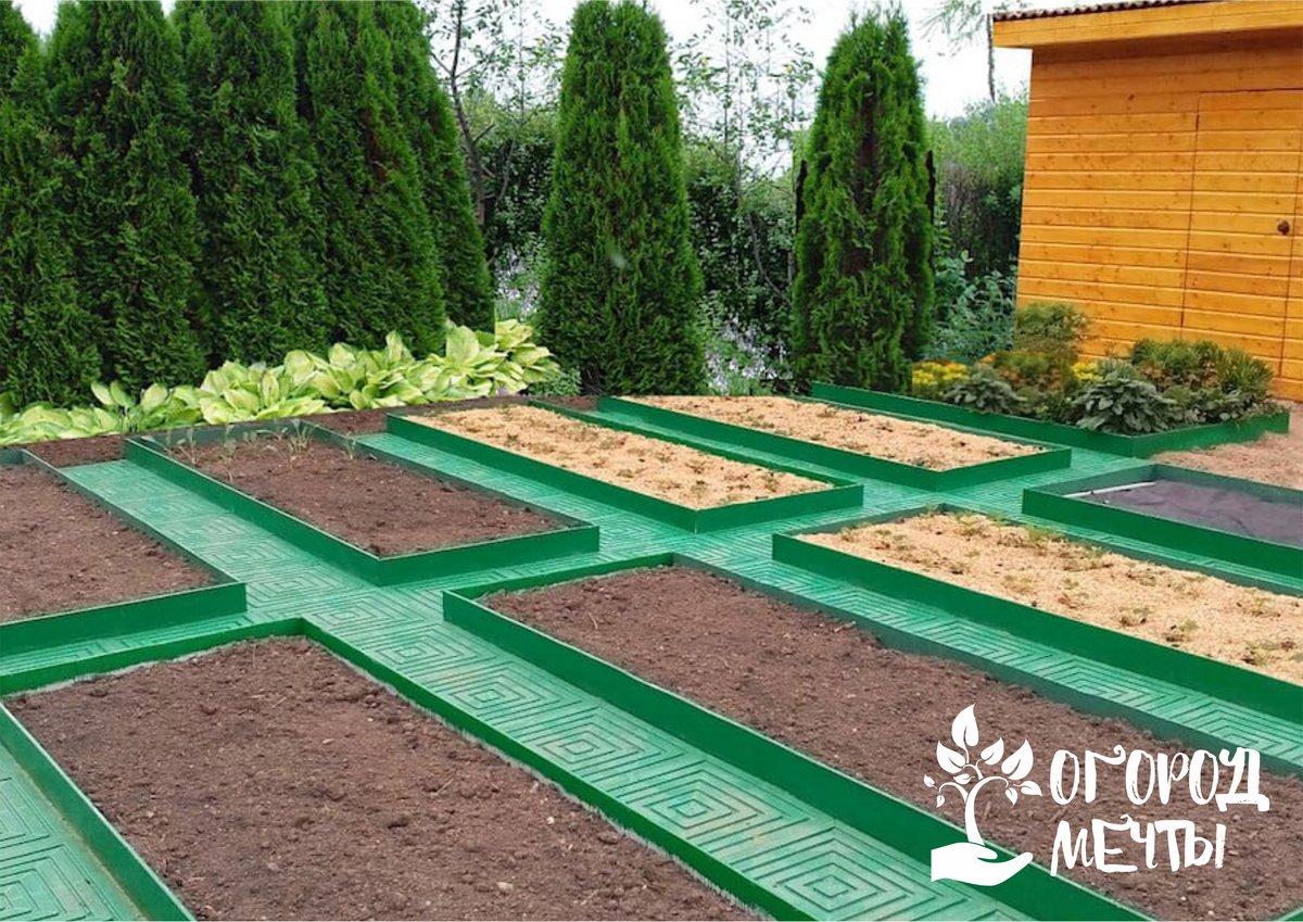 • Не дают почве и удобрениям рассыпаться по дорожке