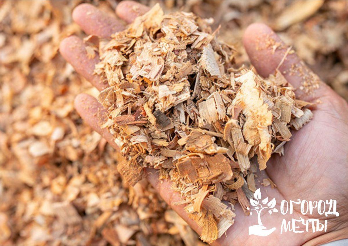 Древесные опилки - ценный материал для каждого дачника