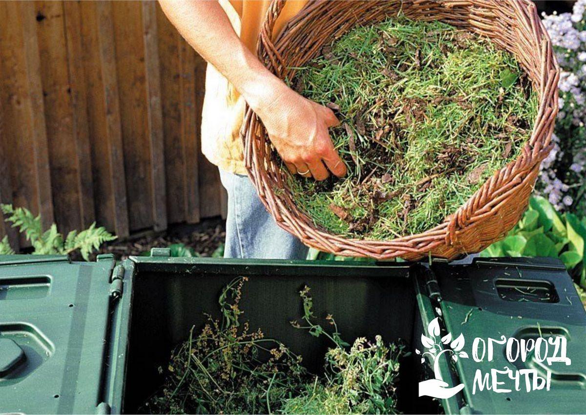 Как удобно компостировать отходы на участке? Купите специальный барабан для компоста!